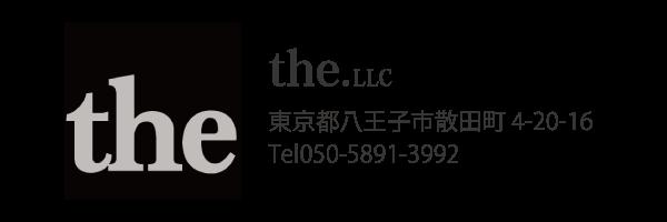 the合同会社